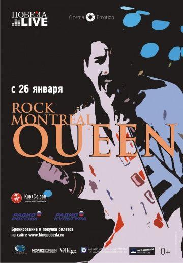 Queen Rock In Montreal