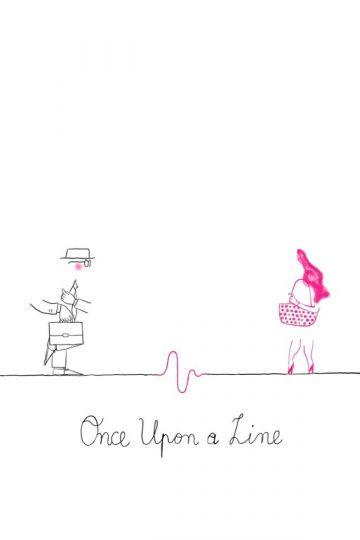 Линейная история