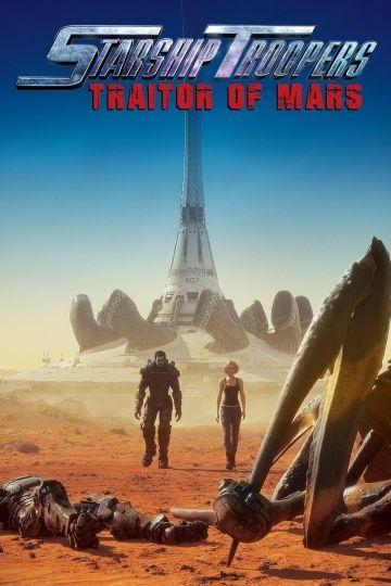 Звёздный десант: Предатель Марса