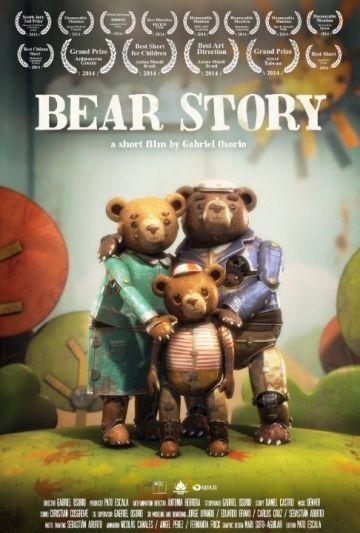 Медвежья история