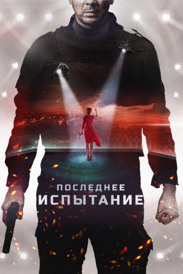 Бюст Дарьи Екамасовой – Деньги (2020)