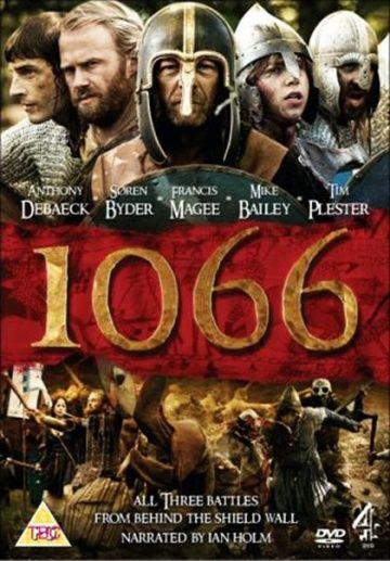 1066 анвап