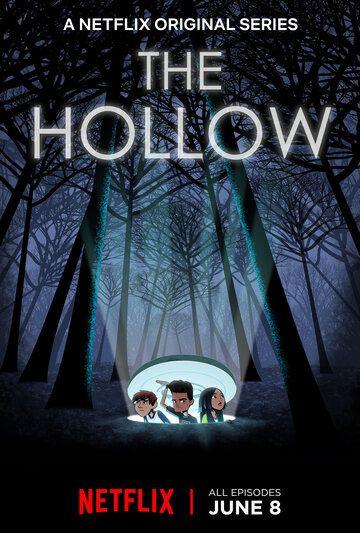 Лощина / The Hollow